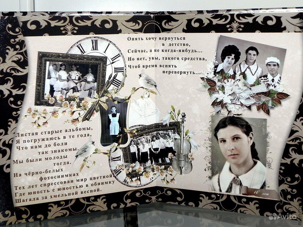 Подарки из кожи на годовщину свадьбы своими руками