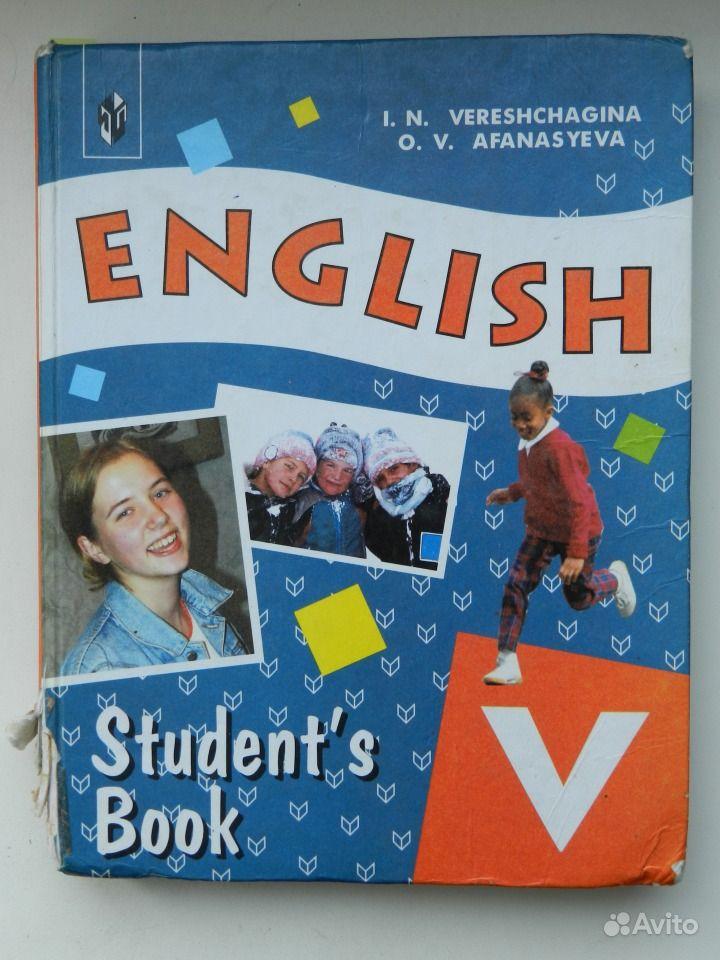 Учебник Английского Языка Афанасьева 11 Класс