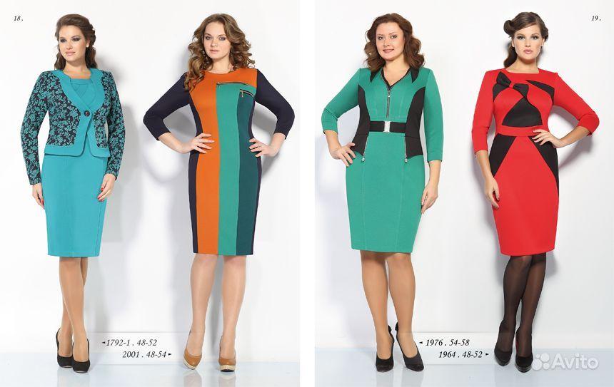 Даналина Интернет Магазин Белорусской Женской Одежды