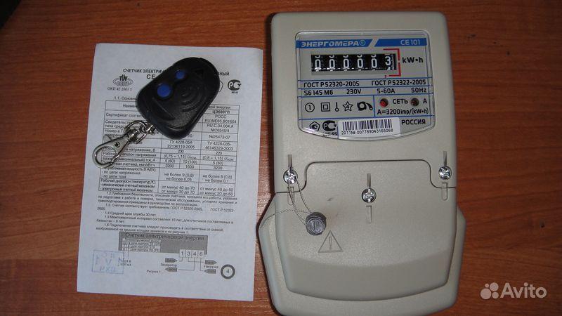 Как сделать электросчетчик на пульту