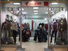 Магазин Одежда Вакансии