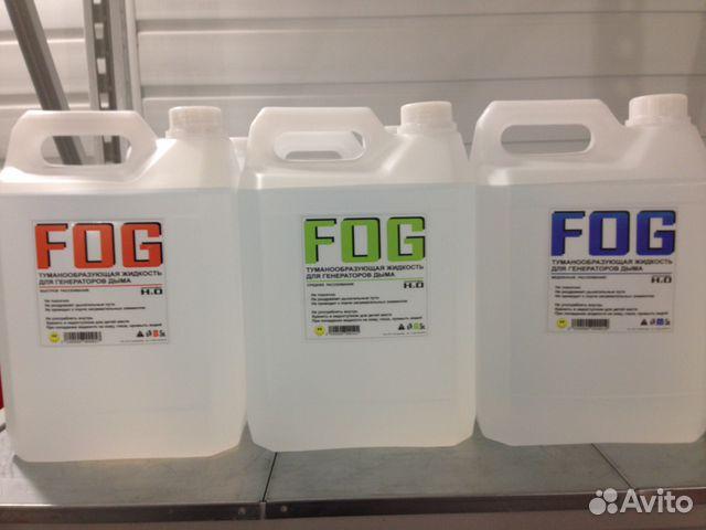 Жидкость в дым машину своими руками