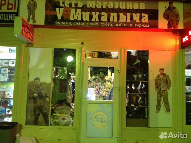 вакансия курьер в рыболовный магазин москва