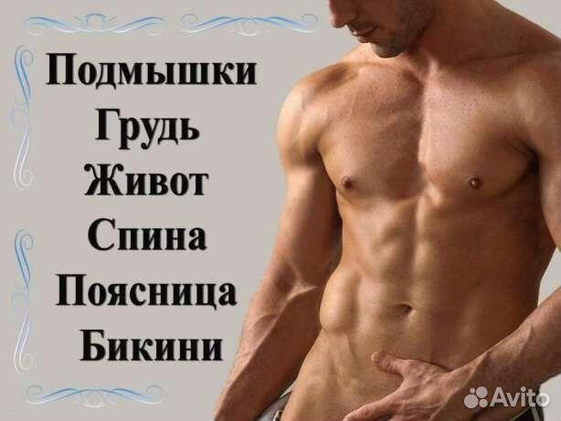 intimnoe-agentstvo-rabota-dlya-muzhchin