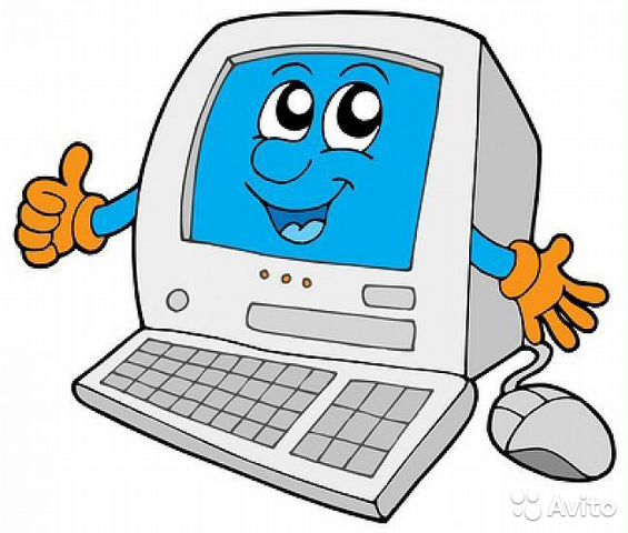 Computer cartoon png