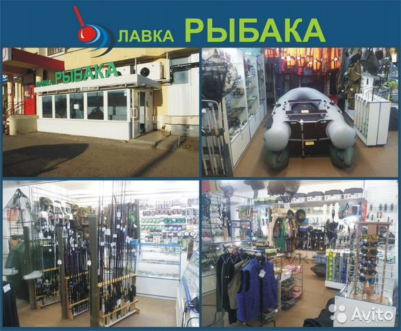 вакансии в москве в рыболовный магазин вакансии