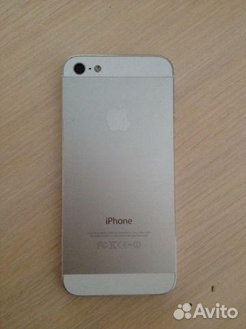 IPhone 5S 16GB - Sammenlign priser p PriceRunner