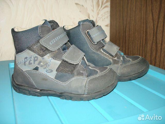 Зимние ботинки Рикоста Ricosta 25 раз. Объявления частных продавцов. Детс