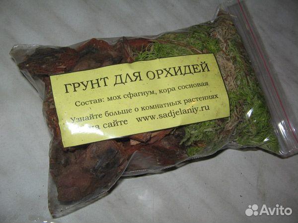 Субстрат для орхидеи своими руками 512
