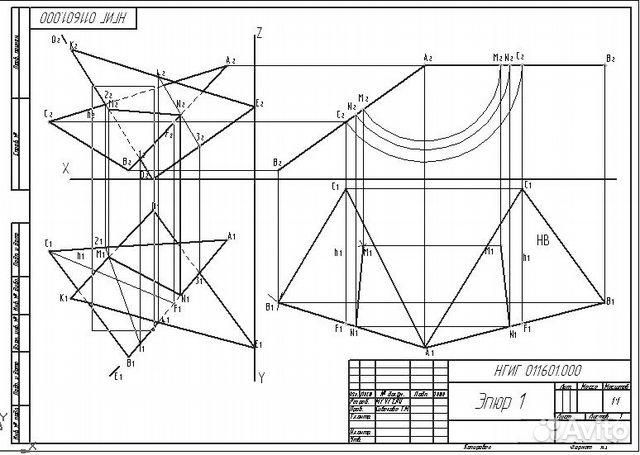 Начертательной решебник кгсха геометрии курс по 1