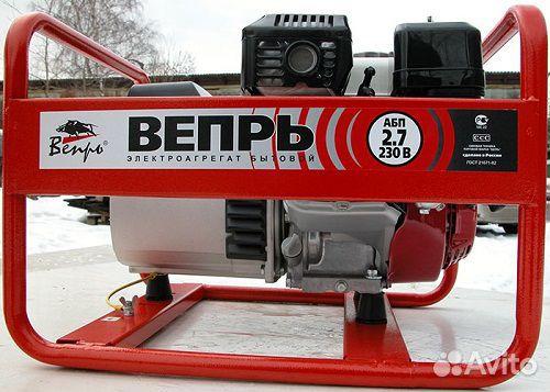 Купите бензиновый генератор вепрь генератор