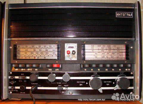 Радиоприёмник интеграл