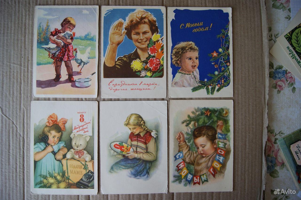 открытки и фотографии продать