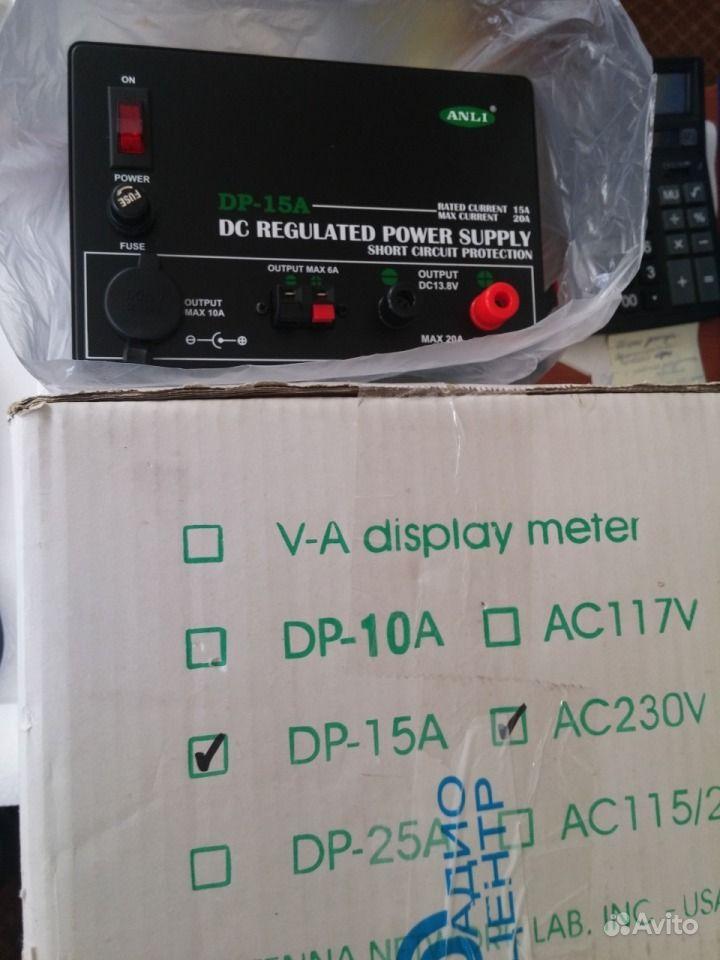 Блок питания DP-15F новый