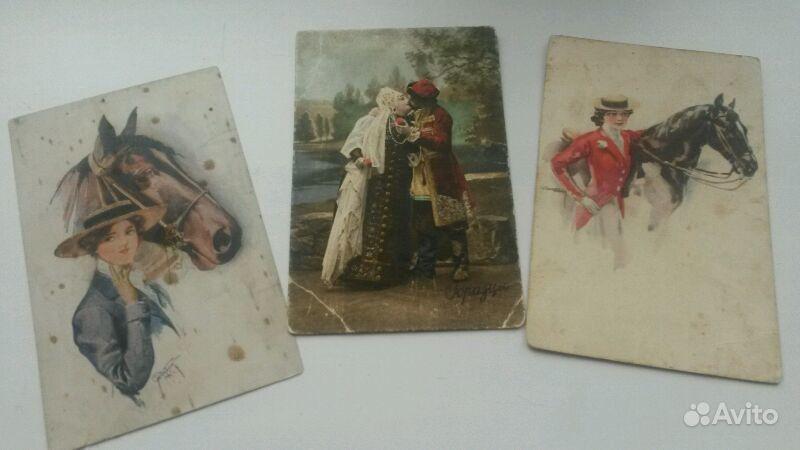 Куплю сегодня старые открытки на авито, юмор приколы