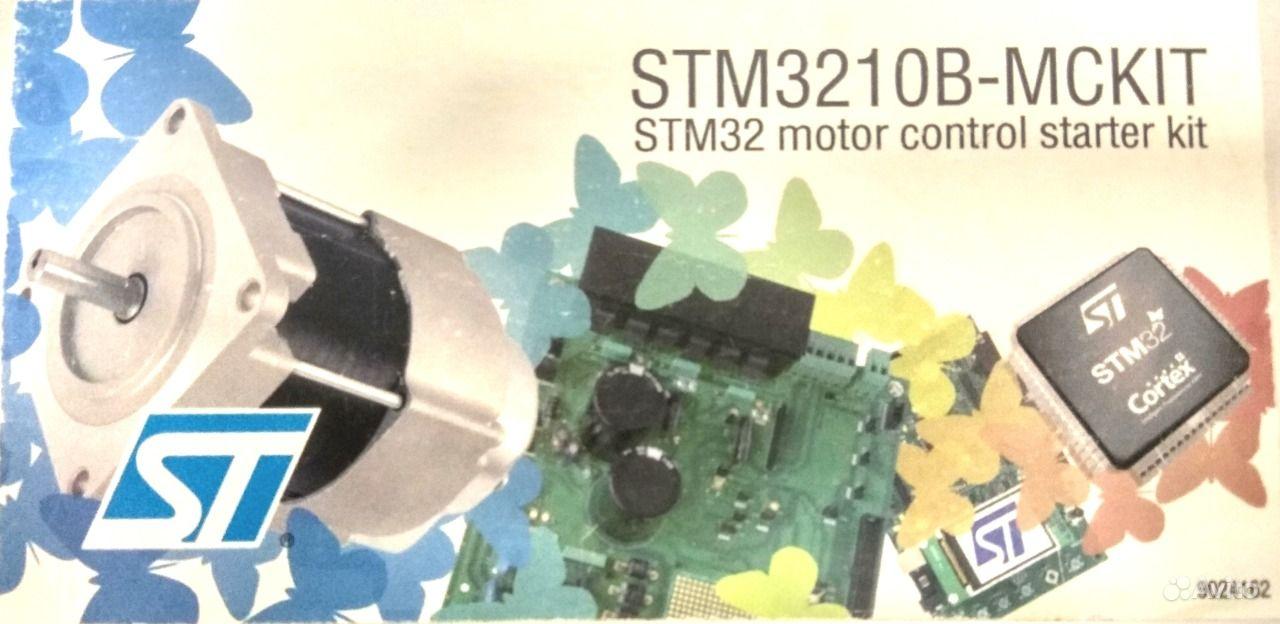Отладочный набор EvoPrimer for STM32 & STM8 | Festima Ru