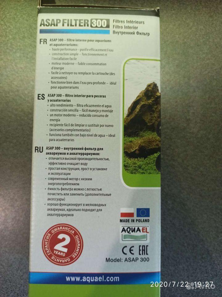Внутренний фильтр Aquael asap 300 для аквариумов купить на Зозу.ру - фотография № 5
