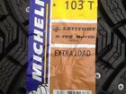 Michelin Latitude x-ice north xin2 225/60R17 103T