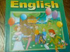 Enjoy English 3