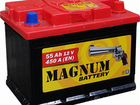 Аккумулятор Magnum 60 ah