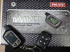 Сигнализация с обратной связью DaVinci phi-370