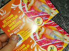 Билеты в акваклуб Акапулько