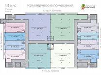 Офис, 71.78 м²