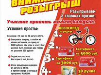 "Велосипед novatrack 16"" Z Зебра бордово/белый"