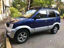 Daihatsu Terios 1.3AT, 2002, 250000км