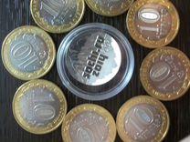 Авито липецк монеты продажа подать объявление доска бесплатных объявлений в юрге работа