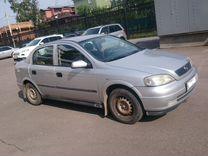 Opel Astra, 2000 г., Иркутск