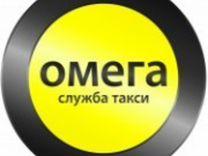 Как подать объявление о работе в интернет в г.тюмени железногорске доска объявлений