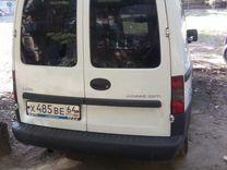 Opel Combo, 2005 г., Саратов