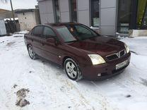 Opel Vectra, 2003 г., Нижний Новгород