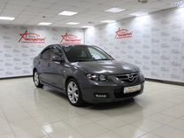Mazda 3, 2008 г., Москва