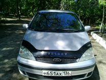 Ford Galaxy, 2003 г., Воронеж