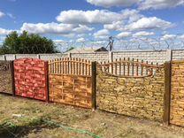 забор из бетона в белгороде купить