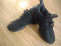 Nike Pocket Knife DM Leather