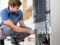ремонт холодильников в районе