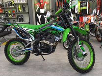 Regulmoto ZR 250 Enduro