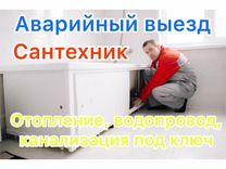 Operation y игровой автомат