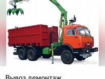 Вывоз металлолома — Предложение услуг в Москве
