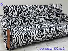 Бу мебель