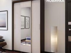Продажа б у шкаф купе город белгород частные объявления частные объявления о продаже одежды в санкт-петербурге