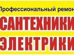 Авито белебей бесплатные объявления услуги юла уфа подать объявление