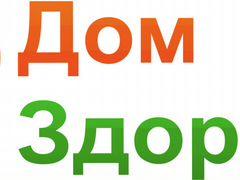 Свежие вакансии комсомольск амуре на авито дать объявление в газету вперед артемовск