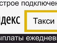 Найти работу в берёзовске свердловской обл.