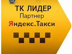 Работа кемерово свежие вакансии сегодня кировский район сайт центр вакансий развод