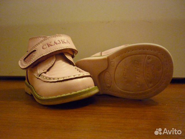 Обувь зенден официальный рассматривается