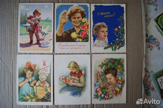 Кому продать открытки ссср в москве
